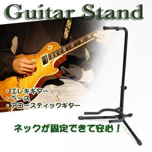 ギタースタンド ディスプレイ 転倒防止###スタンドJY-105★###|kingdom-sp