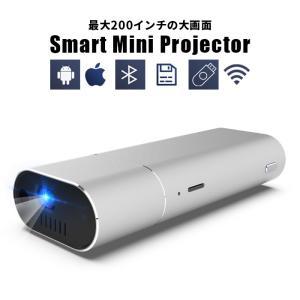 ミニプロジェクター モバイルプロジェクター スクリーン 天井投影 ベッドルーム ホームシアター ホームプロジェクター###プロジェクターK4T###|kingdom-sp