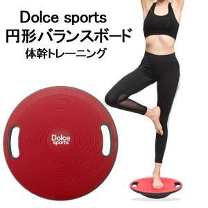 スーパーバランスボード 体幹トレーニング 直径40cm ダイエット エクササイズ###バランスボードPHB橙###|kingdom-sp