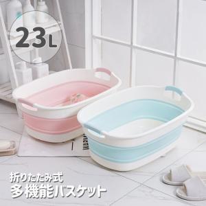 折りたたみ 多機能たらい 洗い桶 洗濯 コンパクト 水抜き栓付き ベビーバス 猫犬お風呂###タライ2013-###|kingdom-sp