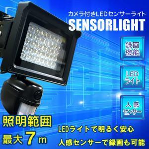 センサーライト 40灯LED搭載 防犯カメラ 録画機能付き###センサーライトDVR★###