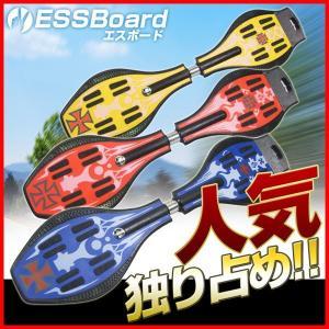 最新型スケボー エスボード ESSBoard Jボード###キャスターボード☆###