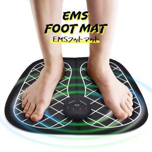 EMS フットマット EMSマシーン 美脚トレーニング###EMSマットZDRRT黒###|kingdom-sp
