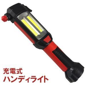 懐中電灯 ハンドライト ワークライト LEDライト USB充電 非常灯###懐中電灯ZJ-829B赤###|kingdom-sp