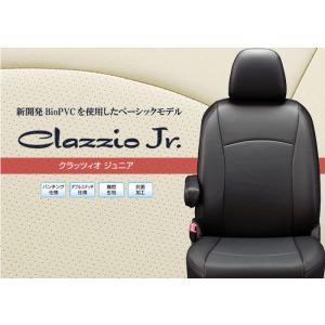 NV350キャラバン CLAZZIO Jr.シートカバー クラッツィオ kingdom 02