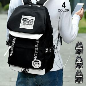 リュック リュックサック レディース メンズ 韓国バッグ 修学旅行 デイパック 大容量 スクエア四角...