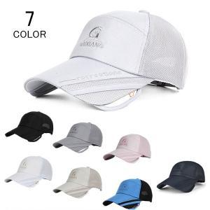 キャップ 帽子 メンズ レディース メッシュ つば広帽 つば広キャップ サンバイザー 夏 大きいサイ...