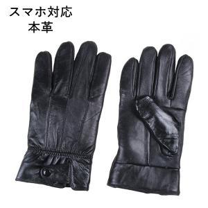 グローブ 手袋 メンズ 裏起毛 レザーグローブ 革 グローブ 防寒 冬 おしゃれ かっこいい バイク...