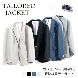 ジャケット テーラード 薄手 快適 軽い 夏 新作 羽織り ライトテーラードジャケット サマージャケ...