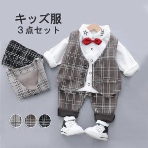 子供服 フォーマル 男の子 子供スーツ 子供スーツ 子供 スーツ キッズ 男の子 スーツ ベビー 赤...