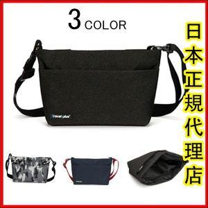 TravelPlusブランド:デザイン性と機能性、大容量で人気のバッグ。 商品名:修学旅行 登山 ハ...
