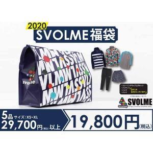 スボルメ SVOLME 2020 福袋 1194-58899 FUTSAL フットサル