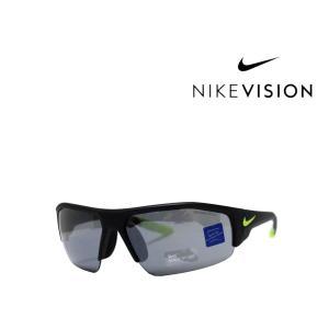 【NIKE VISION】 ナイキ サングラス   SKYLON ACE XV AF  EV0894   007   アジアンフィット 国内正規品 |kinglass