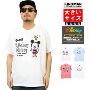 ディズニー(Disney) Tシャツ メンズ 大きいサイズ 半袖 ミッキーマウス Mickey Mo...