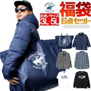【送料無料】 BEVERLY HILLS POLO CLUB(ビバリーヒルズポロクラブ) 福袋 メン...
