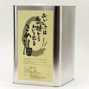 こめ油(こめ白絞油) 8kg缶【業務用】