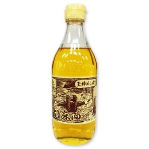 松本製油 玉締めしぼり胡麻油 450g