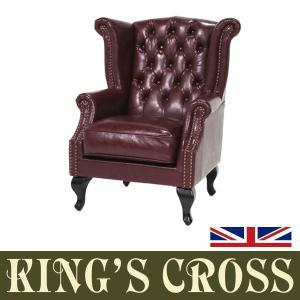英国の伝統的スタイル『チェスターフィールドソファ』を再現した、極上のソファです。ボタンや飾り鋲にもこ...