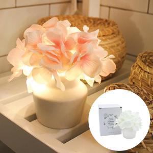 プリティーハイドランジアポットLED ライト 花 フラワー 光る 鉢 置き型 ミニサイズ 小さい インテリア 造花 韓国 雑貨 パッケージ ギフト おしゃれ プレゼント|キングセレクション