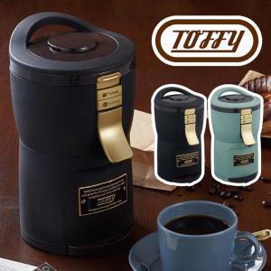 コーヒーメーカー 全自動ミル付 アロマ 静音設計 短時間 間欠運転 豆挽き 電動ミル ドリップ コーヒーメーカー 調理家電 蒸らし|キングセレクション