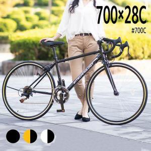 送料無料 人気自転車 ロードバイク シマノ14段変速 700×28C 目玉商品 スポーツ 初心者 街乗り 通勤通学【700C】【暮らし応援クーポン発行中】