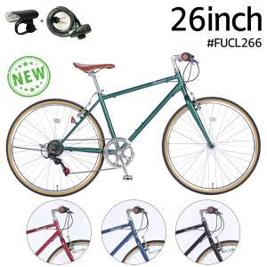 送料無料 自転車 クロスバイク 2020年新モデル シマノ6段ギア 26インチ自転車 クラシック 初...