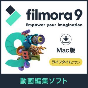 FilmoraX 無料アップグレード 動画編集ソフト Mac版 Wondershare Filmor...