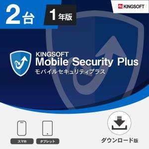 スマートフォン、タブレット用の総合セキュリティアプリです。(Android,iOS)。お持ちのスマホ...