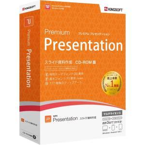 キングソフト WPS Premium Presentation CD-ROM版 マイクロソフトパワーポイント互換 送料込 KINGSOFT公式ショップ|kingsoft