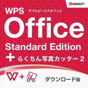 ワープロ(Writer)+プレゼンテーション(Presentation)+表計算(Spreadshe...