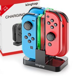 ジョイコン Joy-Con 充電 スタンド Nintendo Switch用 4台同時充電可能 KI...