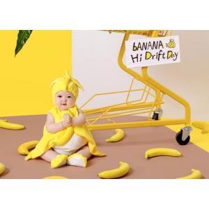 ベビー服 新生児 赤ちゃん 着ぐるみ ベビー服 写真撮影用 バナナ 子供 コスチューム 仮装 誕生記...