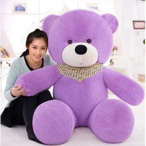 くま ぬいぐるみ 大きい テディベア 特大 動物 130cm 可愛い抱き枕 クマ縫い包み 巨大 誕生日プレゼント イベント お祝い ふわふわぬいぐるみ 熊 送料無料|kingyu-jpshop