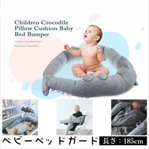 ベビーベッドガード 抱き枕 サイドガード ノットクッション おもちゃ ベッドバンパー 赤ちゃんベッドバンパー ソファークッション ロング kingyu-jpshop