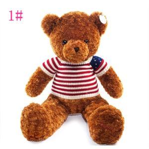 テディベア ぬいぐるみ 特大 くま 70cm  クマ 大きい 抱き枕 おもちゃ クリスマス プレゼント お誕生日 彼女 女の子卒業祝い ギフト 贈り物|kingyu-jpshop