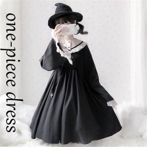 ハロウィン 衣装 メイド服 コスプレ  コスチューム 仮装 メイド 服 女性 ロングドレス コスプレ衣装 パーティー服 ワンピース 大人用|kingyu-jpshop