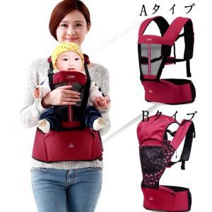 抱っこひも 新生児 子守帯 おんぶひも ベビー キャリー 抱っこ紐 おんぶ紐 ママ用 6色入|kingyu-jpshop