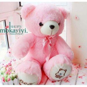 テディベア ぬいぐるみ 特大 テディベア 大きい 動物 ぬいぐるみ 巨大 熊 抱き枕 ぬいぐるみ クマ 可愛い 誕生日 ぬいぐるみ テディベア 60cm  ピンク でかい|kingyu-jpshop
