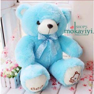 テディベア ぬいぐるみ 特大 テディベア 大きい 動物 ぬいぐるみ 巨大 熊 抱き枕 ぬいぐるみ クマ 可愛い 誕生日 ぬいぐるみ テディベア 60cm  ピンク でかい|kingyu-jpshop|02