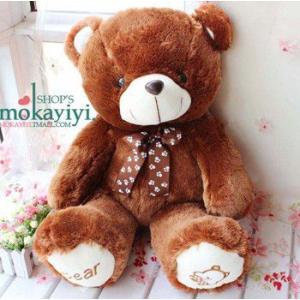 テディベア ぬいぐるみ 特大 テディベア 大きい 動物 ぬいぐるみ 巨大 熊 抱き枕 ぬいぐるみ クマ 可愛い 誕生日 ぬいぐるみ テディベア 60cm  ピンク でかい|kingyu-jpshop|03