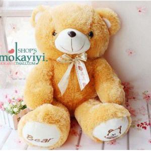 テディベア ぬいぐるみ 特大 テディベア 大きい 動物 ぬいぐるみ 巨大 熊 抱き枕 ぬいぐるみ クマ 可愛い 誕生日 ぬいぐるみ テディベア 60cm  ピンク でかい|kingyu-jpshop|04