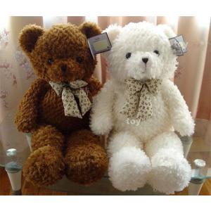 ぬいぐるみ くま 特大 縫いぐるみ 巨大 テディベア 大きい 熊 誕生日 約150cm 4キロ プレゼント 七夕祭り 結婚式 発表会 パーティー 花火大会 子供の日 送料無料|kingyu-jpshop