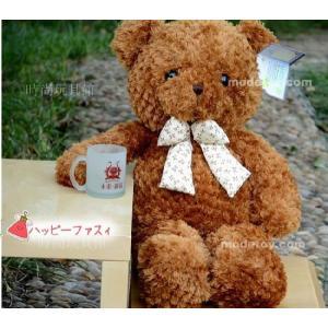 ぬいぐるみ テディベア 特大 クマ 120cm かわいい 抱き枕 縫いぐるみ 巨大 熊 大きい動物 誕生日 プレゼント七夕祭り 結婚式 花火大会 子供の日 送料無料|kingyu-jpshop