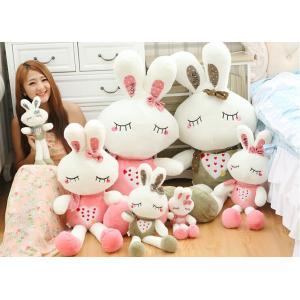 ぬいぐるみ うさぎ 縫いぐるみ 特大 約60cm 可愛いウサギ ぬいぐるみ クマ 兎 誕生日 プレゼント 七夕祭り パーティー 花火大会こどもの日 送料無料|kingyu-jpshop