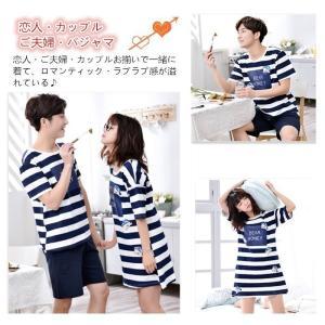 ご夫婦 お揃い パジャマ ペアルック カップル セットアップ ストライプ 半袖 Tシャツ+パンツ さわやか かわいい ワンピース 春夏 ペア プレゼント 部屋着 寝巻き kingyu-jpshop