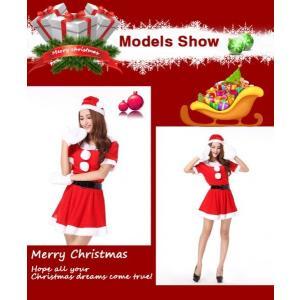 即納 サンタ コスプレ レディース クリスマス サンタクロース コスプレ コスチューム サンタ 衣装 サンタコスチューム ワンピース 帽子 手袋 ベルト 4点セット kingyu-jpshop