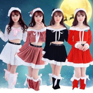 クリスマス コスプレ 衣装 レディース サンタ コスプレ サンタクロース衣装 コスチューム トップス+スカートセット サンタ服 仮装 コスチューム 大人 サンタコス
