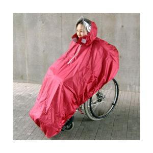 車いす用レインコート 雨の日でも大丈夫  透明ヒサシで安全K-9500 キンカメ 車椅子用レインコート kinkame-yhs