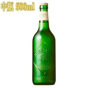 キリンビール ハートランド 中瓶 500ml×1本 |kinko-alliq-syokuhin
