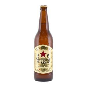 サッポロラガー 赤星 大瓶 633ml|kinko-alliq-syokuhin
